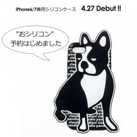 クラウディオパンディアーニiPhoneケース「おシリコン」