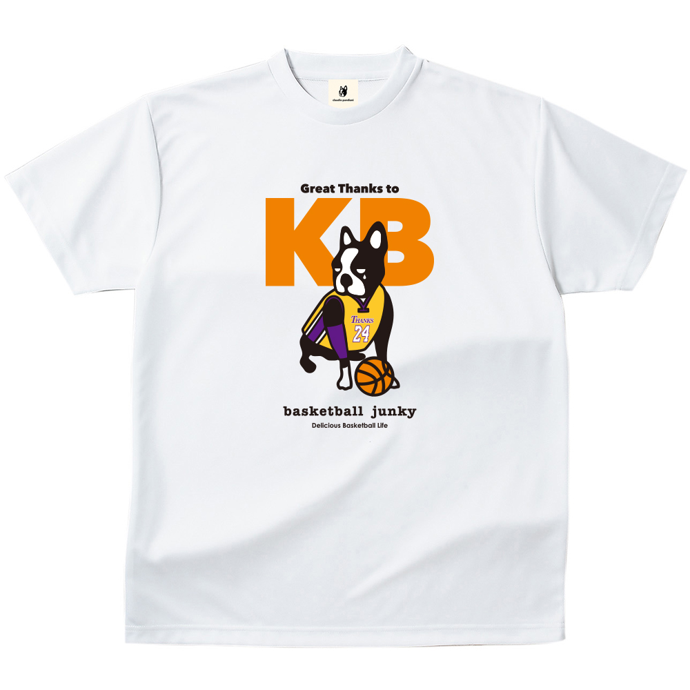 BSK17002-1-A