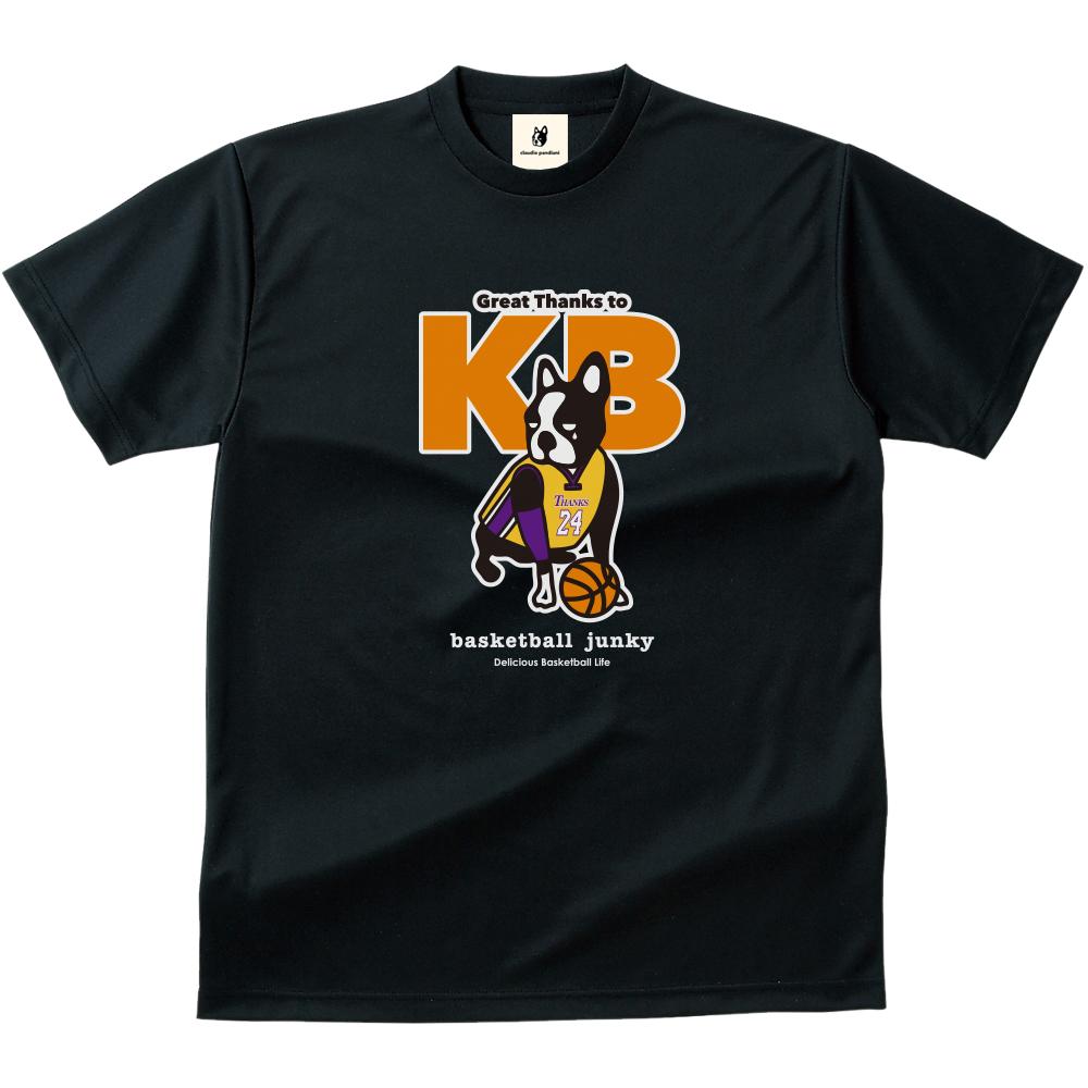 BSK17002-2-A