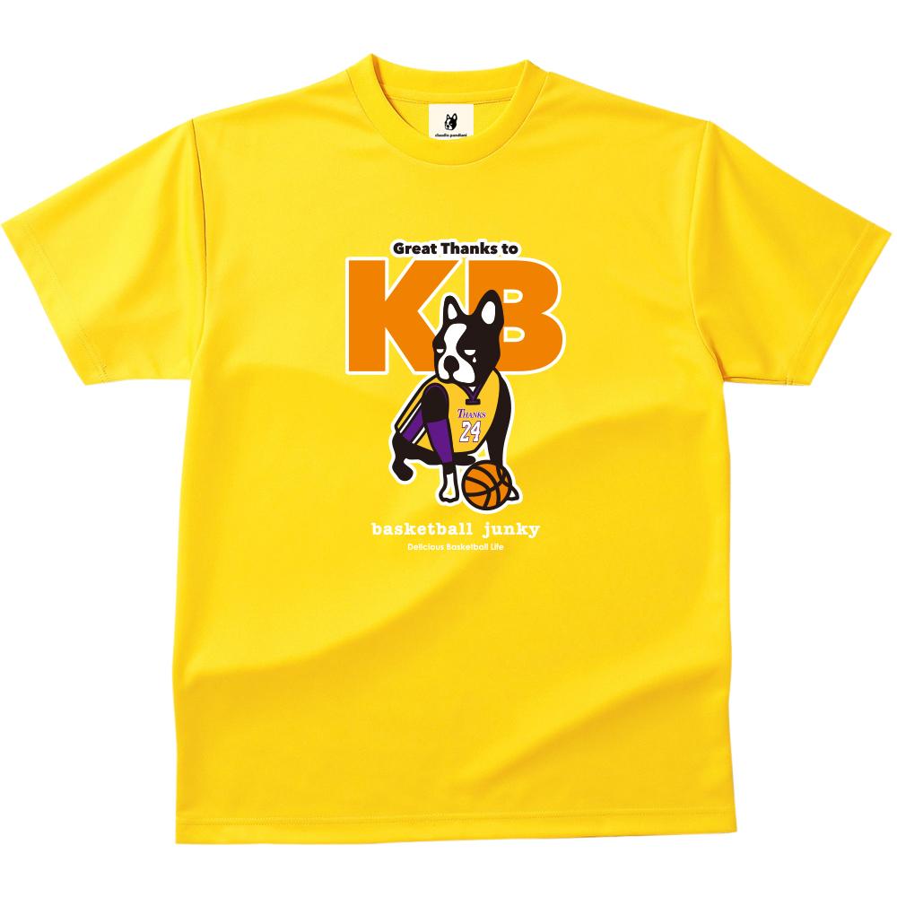 BSK17002-27-A