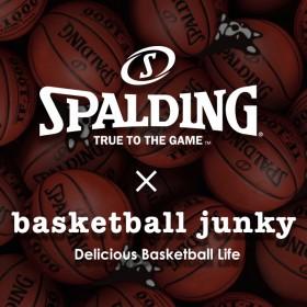 basketballjunky_spalding