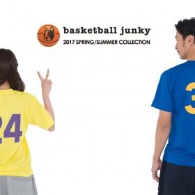 basketballjunky_17ss