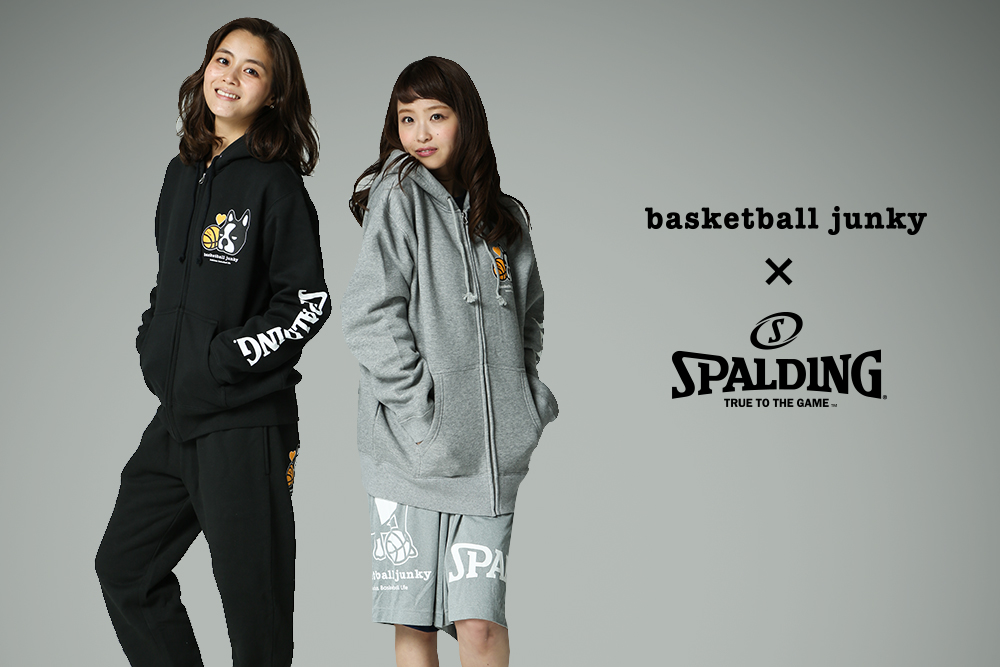 basketballjunky_17fw_collection
