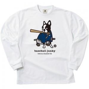 1番、ライト、侍犬 ロングDryTEE(ホワイト)