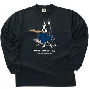 1番、ライト、侍犬 ロングDryTEE(ブラック)