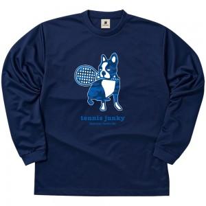 青迷彩テニス+4 ロングDryTEE (ネイビー)