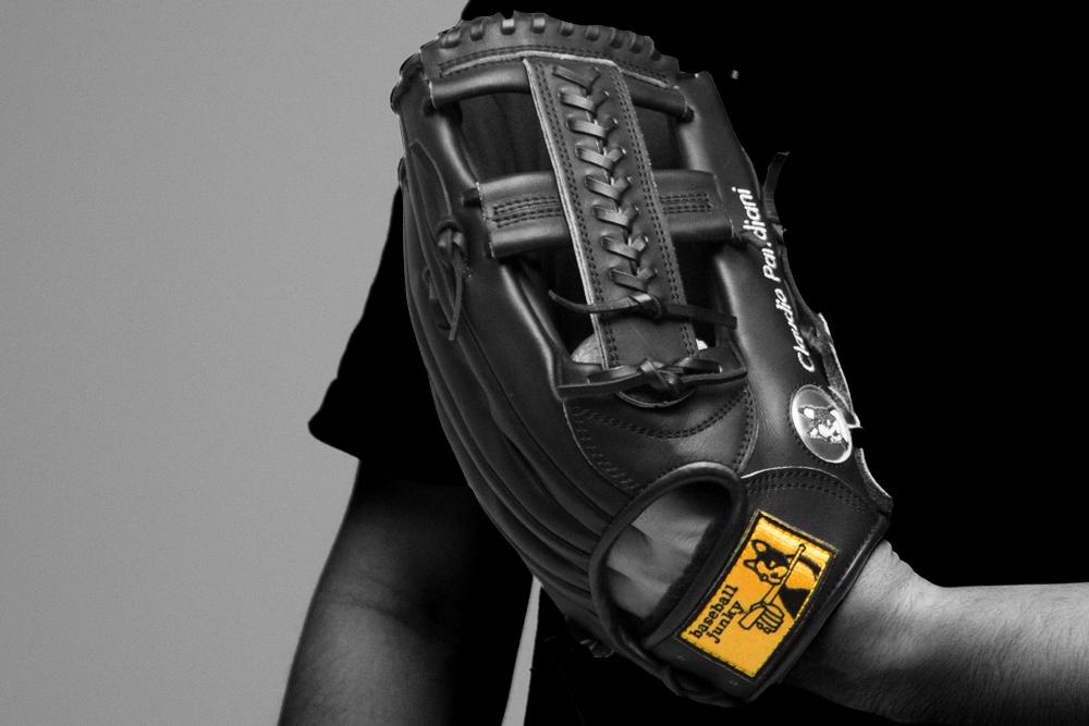 baseballjunky_glove