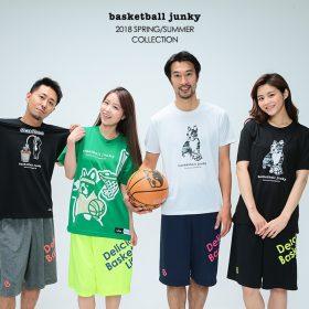 basketballjunky 2018SS
