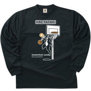 HAETATAKI ロングDryTEE (ブラック)