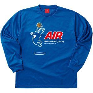 AIR ロングDryTEE (ブルー)