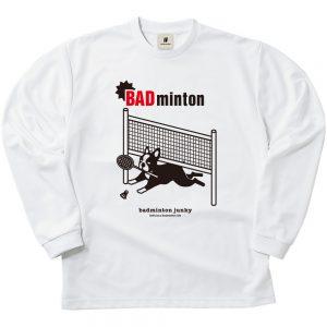 BADminton ロングDryTEE (ホワイト)