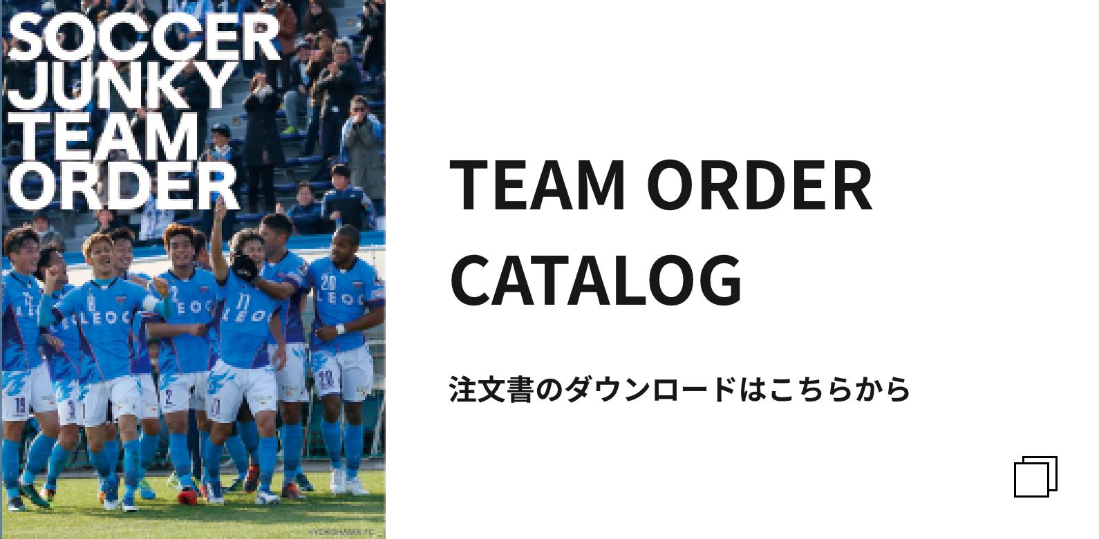 bnr_order01