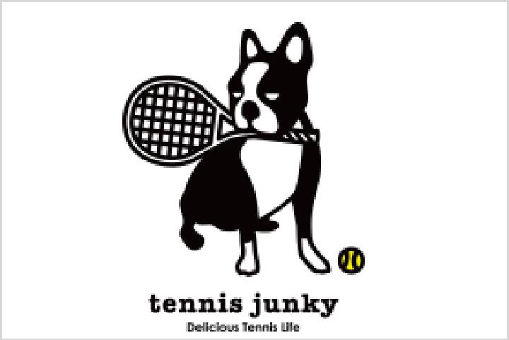 テニスジャンキー