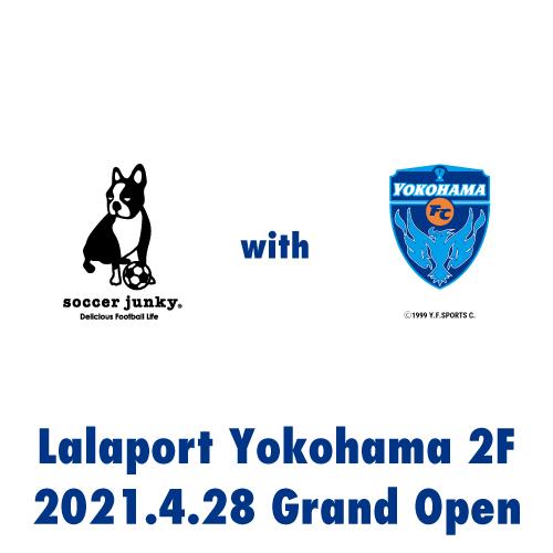 【NEWS】ららぽーと横浜「soccer junkyショップ with 横浜FC」オープン!