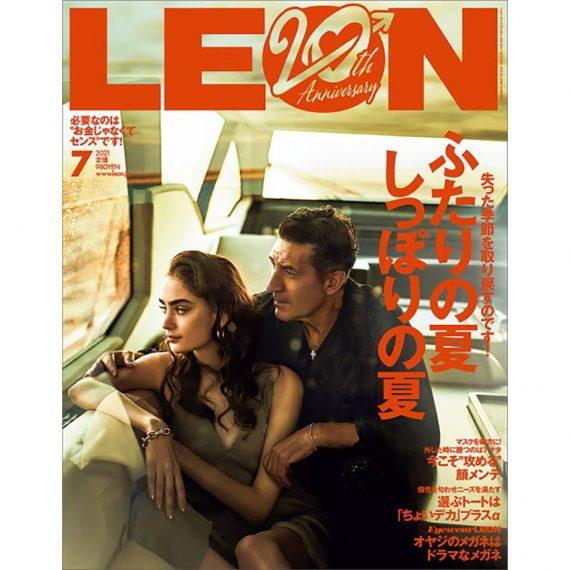 【MEDIA】ファッション誌「LEON」(5/25発売号)掲載