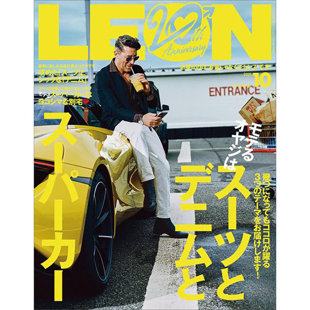 【MEDIA】ファッション誌「LEON」(8/25発売号)掲載
